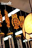 九族櫻花祭:IMG_3495.JPG