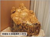╭ 寶樹 ╮ 天然台灣原木木雕藝術品:DSCF1687.jpg