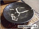╭ 寶樹 ╮ 天然台灣原木茶盤、石茶盤:DSCF1819.jpg