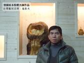 ╭ 寶樹 ╮ ★三義木雕師:施振木作品★:DSCF2312.jpg