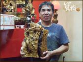 ╭ 寶樹 ╮ ★三義木雕師:施振木作品★:DSCF2418.jpg