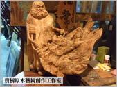 ╭ 寶樹 ╮ 天然台灣原木木雕藝術品:DSCF1641.jpg