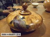 ╭ 寶樹 ╮ ★三義木雕師:施振木作品★:DSCF2283.jpg