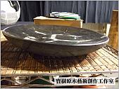 ╭ 寶樹 ╮ 天然台灣原木茶盤、石茶盤:DSCF1821.jpg