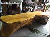 ╭ 寶樹 ╮ 天然台灣原木桌椅:DSCF2227.jpg