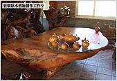 ╭ 寶樹 ╮ 天然台灣原木桌椅:DSCF2270.jpg