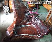 ╭ 寶樹 ╮ 天然台灣原木桌椅:DSCF2263.jpg
