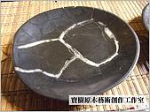 ╭ 寶樹 ╮ 天然台灣原木茶盤、石茶盤:DSCF1822.jpg