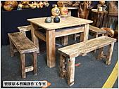 ╭ 寶樹 ╮ 天然台灣原木桌椅:DSCF2249.jpg