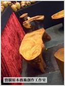 ╭ 寶樹 ╮ 天然台灣原木桌椅:DSCF0580.jpg