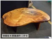 ╭ 寶樹 ╮ 天然台灣原木桌椅:DSCF0593.jpg