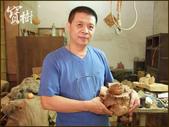 ╭ 寶樹 ╮ 天然台灣原木木雕藝術品:DSCF2422.jpg