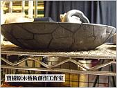 ╭ 寶樹 ╮ 天然台灣原木茶盤、石茶盤:DSCF1826.jpg