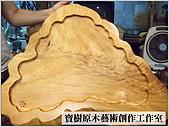 ╭ 寶樹 ╮ 天然台灣原木茶盤、石茶盤:DSCF1459.jpg
