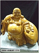 ╭ 寶樹 ╮ 天然台灣原木木雕藝術品:DSCF2213.jpg