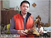 ╭ 寶樹 ╮ 天然台灣原木木雕藝術品:DSCF2253.jpg