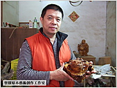╭ 寶樹 ╮ 天然台灣原木木雕藝術品:DSCF2252.jpg