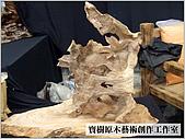 ╭ 寶樹 ╮ 天然台灣原木木雕藝術品:A 010.jpg