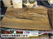 ╭ 寶樹 ╮ 天然台灣原木茶盤、石茶盤:DSCF1760.jpg