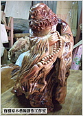 ╭ 寶樹 ╮ 天然台灣原木木雕藝術品:DSCF2229.jpg