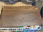 ╭ 寶樹 ╮ 天然台灣原木茶盤、石茶盤:DSCF1761.jpg