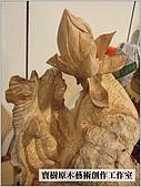 ╭ 寶樹 ╮ 天然台灣原木木雕藝術品:DSCF1681.jpg