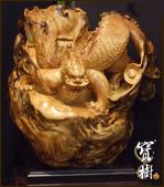 ╭ 寶樹 ╮ 天然台灣原木木雕藝術品:DSCF2438.jpg
