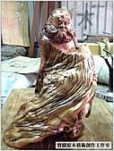 ╭ 寶樹 ╮ 天然台灣原木木雕藝術品:DSCF2228.jpg