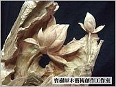 ╭ 寶樹 ╮ 天然台灣原木木雕藝術品:木雕師:蔡承勇作品
