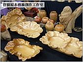 ╭ 寶樹 ╮ 天然台灣原木茶盤、石茶盤:DSCF2809.jpg