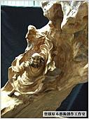 ╭ 寶樹 ╮ 天然台灣原木木雕藝術品:DSCF2226.jpg