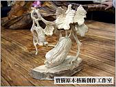 ╭ 寶樹 ╮ 天然台灣原木木雕藝術品:A 016.jpg