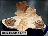 ╭ 寶樹 ╮ 天然台灣原木木雕藝術品:DSCF2033.jpg