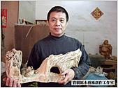 ╭ 寶樹 ╮ 天然台灣原木木雕藝術品:DSCF2153.jpg