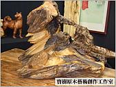 ╭ 寶樹 ╮ 天然台灣原木木雕藝術品:A 017.jpg