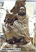 ╭ 寶樹 ╮ 天然台灣原木木雕藝術品:DSCF2222.jpg