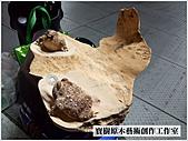 ╭ 寶樹 ╮ 天然台灣原木木雕藝術品:DSCF2034.jpg