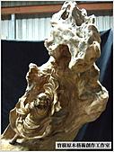 ╭ 寶樹 ╮ 天然台灣原木木雕藝術品:DSCF2221.jpg