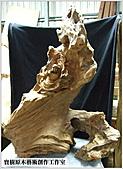 ╭ 寶樹 ╮ 天然台灣原木木雕藝術品:DSCF2220.jpg