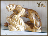 ╭ 寶樹 ╮ 天然台灣原木木雕藝術品:P1010826.JPG