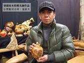 ╭ 寶樹 ╮ ★三義木雕師:施振木作品★:DSCF2303.jpg