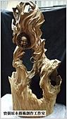 ╭ 寶樹 ╮ 天然台灣原木木雕藝術品:DSCF2219.jpg