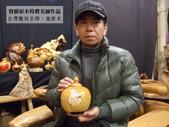 ╭ 寶樹 ╮ ★三義木雕師:施振木作品★:DSCF2304.jpg