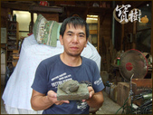 ╭ 寶樹 ╮ ★三義木雕師:施振木作品★:DSCF2441.jpg