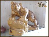 ╭ 寶樹 ╮ 天然台灣原木木雕藝術品:P1010828.JPG