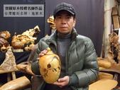 ╭ 寶樹 ╮ ★三義木雕師:施振木作品★:DSCF2305.jpg