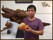 ╭ 寶樹 ╮ ★三義木雕師:施振木作品★:DSCF2398.jpg