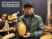 ╭ 寶樹 ╮ ★三義木雕師:施振木作品★:DSCF2306.jpg