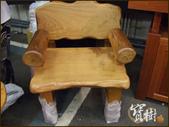 ╭ 寶樹 ╮ 天然台灣原木桌椅:DSCF2437.jpg