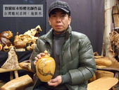 ╭ 寶樹 ╮ ★三義木雕師:施振木作品★:DSCF2307.jpg